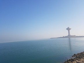 ikona-saudi-sea-view
